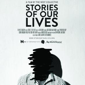 Projection de Stories Of Our Lives @ Rue du Château 3 | Florenville | Région wallonne | Belgique